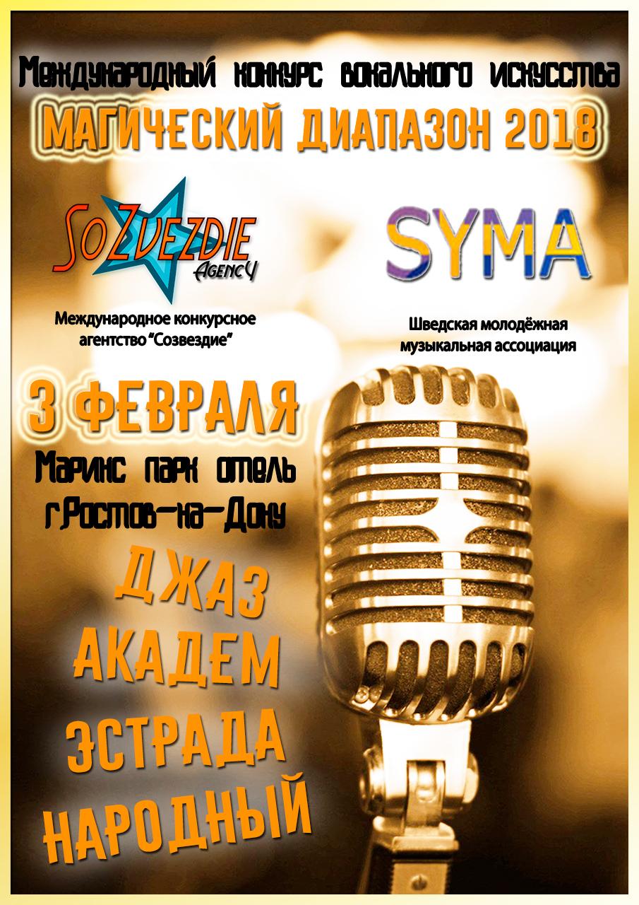 Конкурсы и фестивали министерства культуры